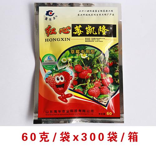 红心莓凯隆(喷施)