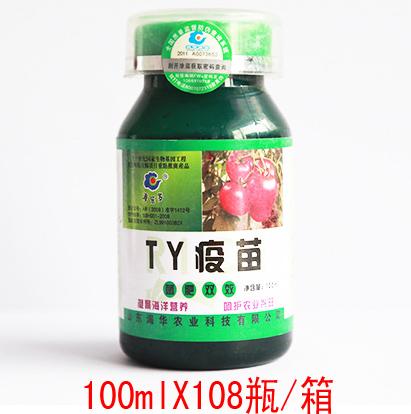 TY疫苗100ml